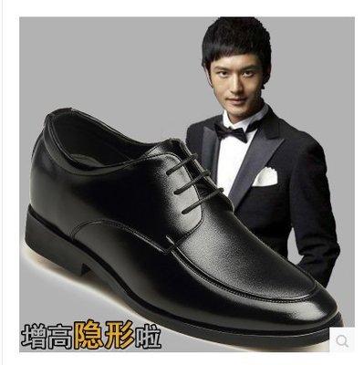 2020新款 內增高男鞋8cm商務正裝...
