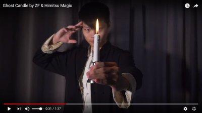【天天魔法】【S1012】正宗原廠~鬼蠟燭~Ghost Candle by ZF