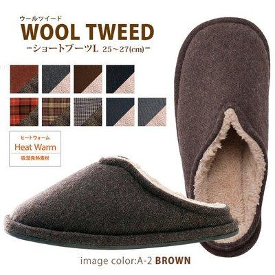 §A-mon日本雜貨屋§北歐LE DEPART WOOL TWEED雜貨風*發熱*柔軟溫暖蓬鬆保暖*室內拖鞋*日本製