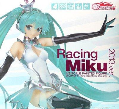 日本正版 GSC Racing MIKU 賽車初音 初音未來 2013 1/8 模型 公仔 日本代購