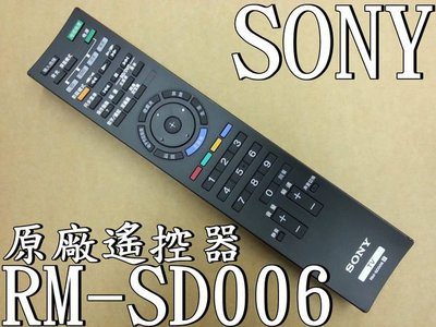 SONY 液晶電視 RM-SD006 ...