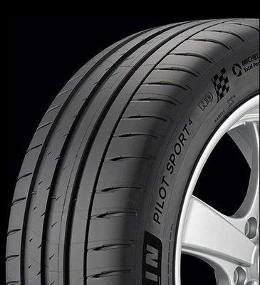 國豐動力 265/35/18 米其林 PS4 9.9成新輪胎 機會難得 欲購從速 未含工資 歡迎洽詢