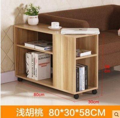 『格倫雅』淺胡桃80CM簡約現代組裝邊幾角幾可移動茶櫃沙發櫃邊桌^13741