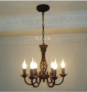 {美學}歐式鐵藝仿古客廳餐廳臥室書房茶館蠟燭吊燈MX-2123