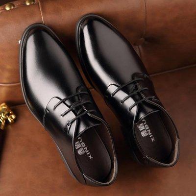 皮鞋男男士皮鞋繫帶商務男鞋正裝皮鞋黑色鞋子