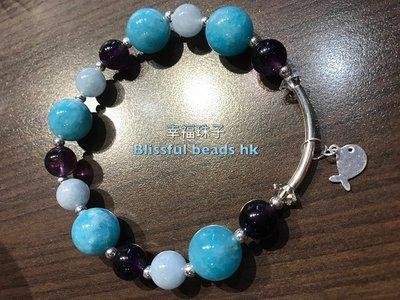 海藍寶x紫晶x🐳手工手鏈