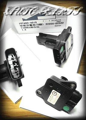 線上汽材 OEM *新品* 空氣流量計 TIERRA 1.6/馬3 2.0/馬5/馬6/ESCAPE 2.3