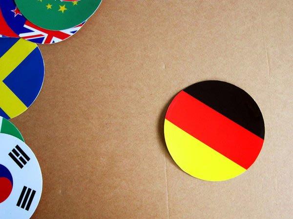 【國旗貼紙專賣店】德國旗圓形行李箱貼紙/抗UV防水/Germany/多國款可收集和客製