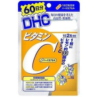現貨!日本原裝DHC 維他命c 維生素c群60天美麗膠原蛋白