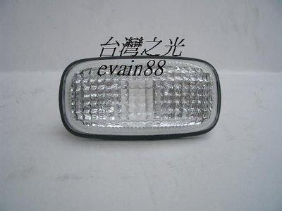 《※台灣之光※》全新NISSAN HV M1 CEFIRO A32 X TRAIL X-TRAIL N16 180高品質全白側燈
