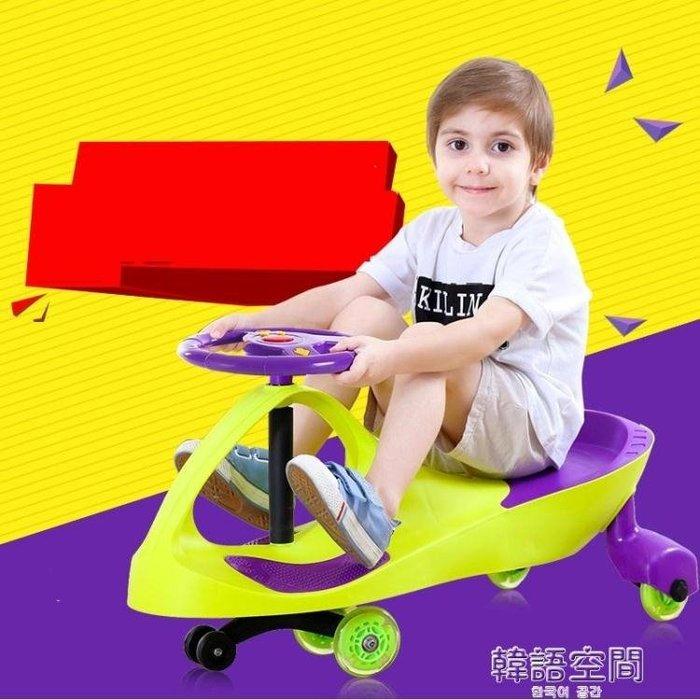 兒童扭扭車1-3歲寶寶車子溜溜車靜音輪萬向輪搖擺嬰幼玩具妞妞車  YTL