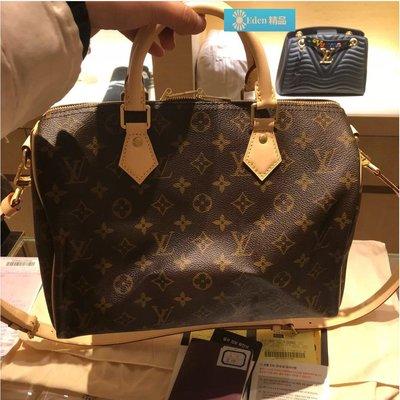 【KoKo奢品】 Louis Vuitton LV SPEEDY BANDOULIÈRE 25 附背帶 手提包 M41113 現貨
