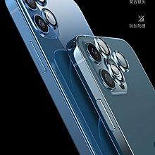 金山3C配件館 IPHONE 12/12 MINI(6.1吋)鈦合金鏡頭環 9H鋼化鏡頭環 鏡頭蓋 鏡頭貼(單顆價格)
