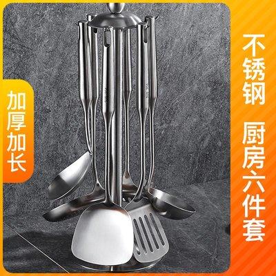 304不銹鋼廚具鍋鏟套裝廚房烹飪套裝鏟子漏勺湯勺煎鏟七件套家用#廚房用品