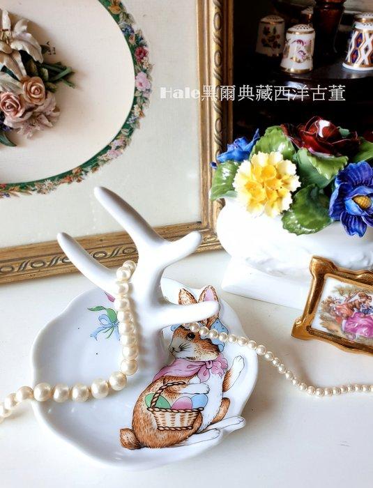 黑爾典藏西洋古董~英國兔子小姐飾品盤/戒指架/瓷盤/彼得兔/耳環架/瓷器/櫥窗擺飾/乾燥花