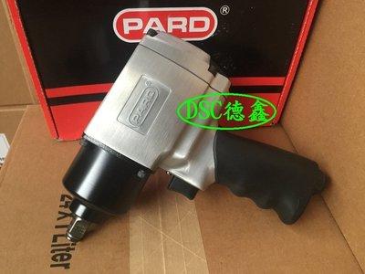 DSC德鑫A-銷歐品牌 帕德PARD 4分強力型氣動板手 如6分大扭力1054NM 購買德國5W/50機油96瓶就送1支