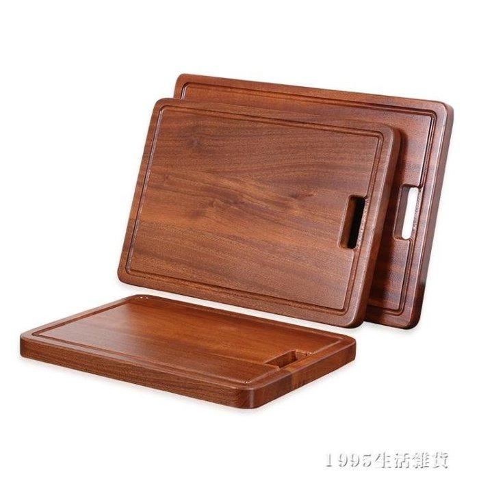 砧板 切菜板家用大號防霉菜板實木抗菌小砧板占板刀板搟面切菜板面板案板不黏