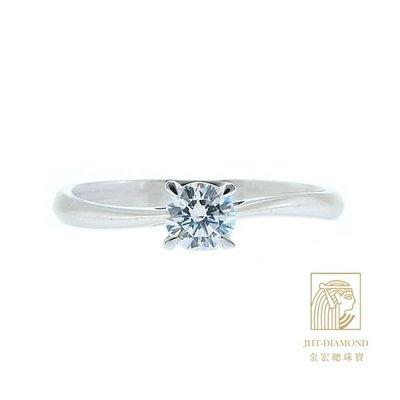 【JHT 金宏總珠寶/GIA專賣】婚戒/鑽戒 女鑽石戒台 (不含搭配主鑽)JRB019