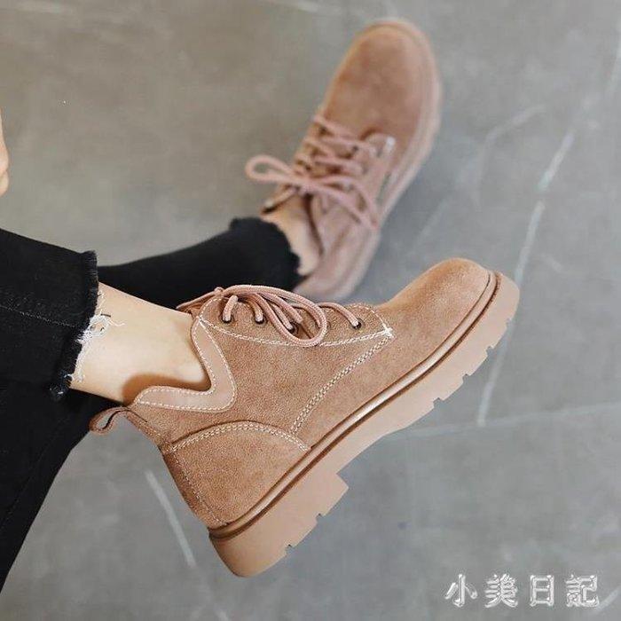 YEAHSHOP 新款時尚大尺碼CH馬丁靴女Y185