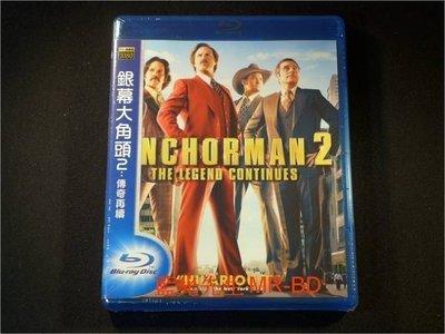 [藍光BD] - 銀幕大角頭2:傳奇再續 Anchorman : The Legend Continues ( 得利公司貨 )