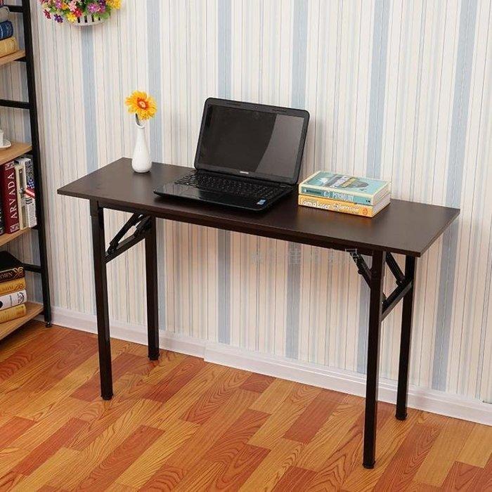 折疊桌子辦公桌會議桌長條桌培訓桌簡易桌餐桌課桌電腦桌學習桌子YXS