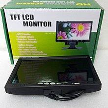 ***台灣精品 ** 群創面板液晶顯示器 7 吋 TFT LED 液晶監控螢幕顯示器 (監控影像+聲音)