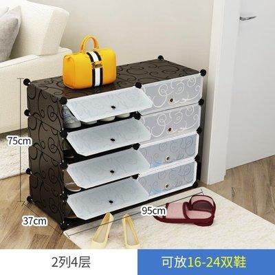 簡易鞋櫃經濟型防塵多層組裝家用塑料現代簡約小鞋架子收納實木紋wyY-優思思