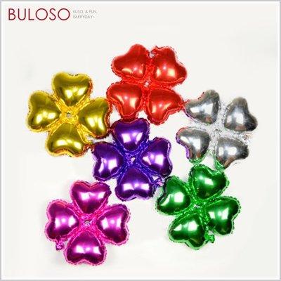 《不囉唆》派對-四葉草鋁膜氣球 派對/裝飾/驚喜/布置(可挑色/款)【A422432】