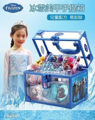 迪士尼 冰雪奇緣 兒童 安全無毒 彩妝 冰雪美甲手提箱