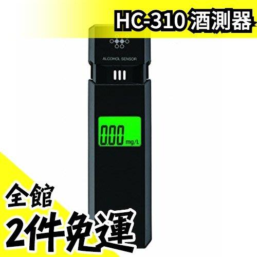 空運 日本 TANITA HC-310 黑色 酒測器 酒氣測量計 檢測器 品酒 2段顏色【水貨碼頭】