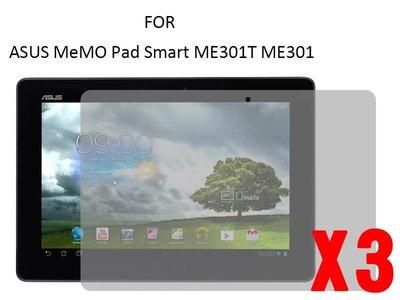 [GIFUTO] 華碩 ASUS  MeMo Pad Smart ME301t 螢幕保護貼 屏幕保護膜  透明亮面三片裝 桃園市