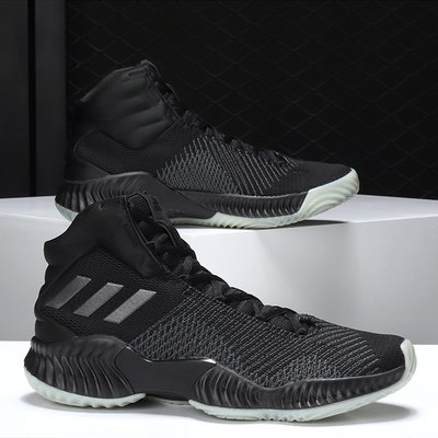 鋒銳運動Adidas/阿迪達斯正品Pro Bounce 2021 EXPLOSIVE男子籃球鞋B41861