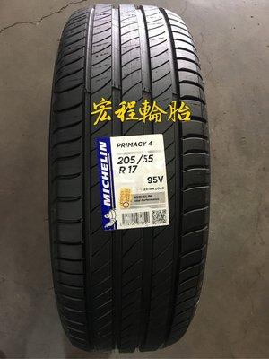 【宏程輪胎】PRIMACY 4 205/55-17 95V 米其林輪胎 P4