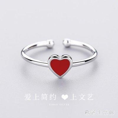 925純銀小紅心戒指 女桃心愛心小眾設計食指網紅心形可愛時尚尾戒 zh6386