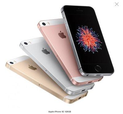 永興蘋果專賣店Apple iPhone SE 128GB