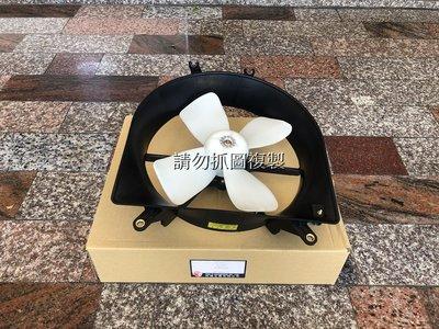日本馬達 喜美 K6 K8 水箱風扇 另有冷氣K7 K9 K10 K11 K12 K14 CRV FIT ODYSSEY