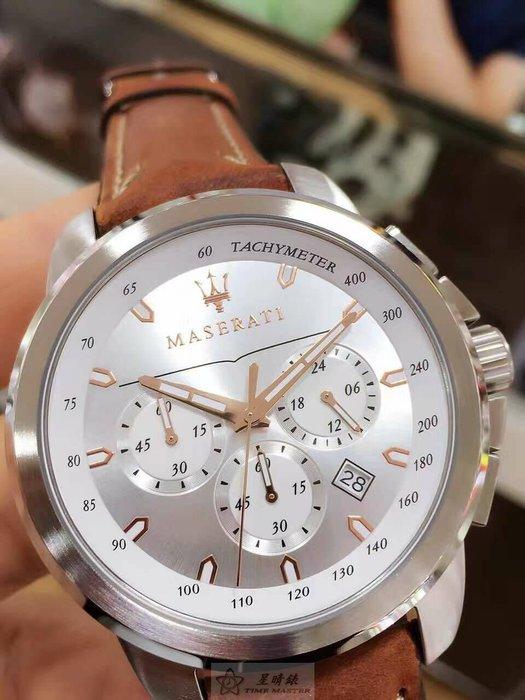 請支持正貨,瑪莎拉蒂手錶MASERATI手錶SUCCESSO款,編號:MA00122,白色錶面褐色皮革錶帶款