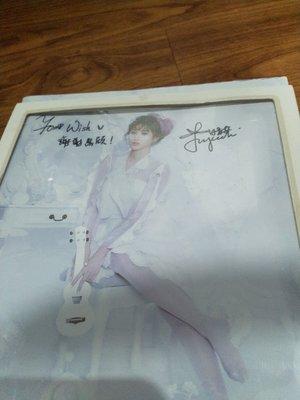 JOYCECHU 四葉草 朱主愛歌手 演員 歌曲 好想你 簽名