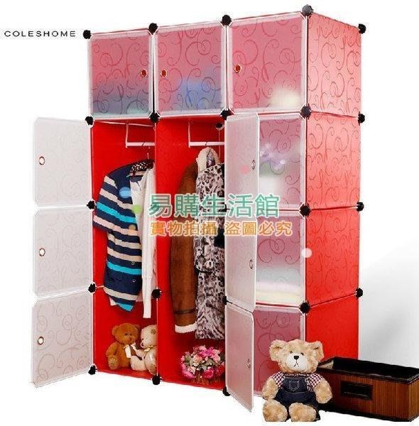 自由組合式簡易衣櫃 宜家鋼架整體組裝布衣櫥 兒童寶寶櫃子 百變樹脂片 自由組裝