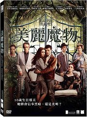 <<影音風暴>>(全新電影1801)美麗魔物  DVD  全124分鐘(下標即賣)48