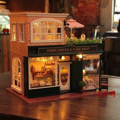 【南部總代理】DIY小屋 咖啡屋 情人節禮物 袖珍屋 娃娃屋 模型屋 材料包 手作樂趣 玩具娃娃住屋 禮物 法國咖啡之旅