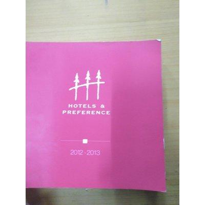 雷根《hotels & preference 2012-2013》#360免運 #9成新 #T2367