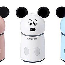 萌奇加濕器 高音波 迷你空氣加濕器 usb家用 汽車 加濕器 香薰器 Humidfier 水氧機