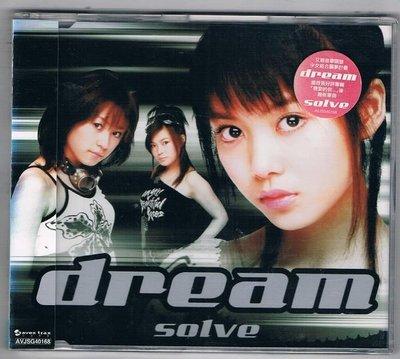[鑫隆音樂]日本CD-dream:solve {AVJSG40168} 全新/免競標