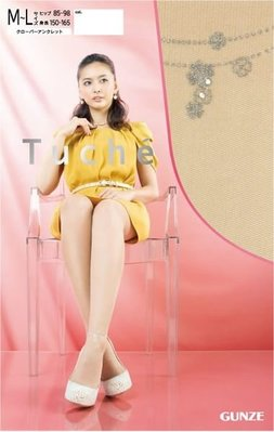 【拓拔月坊】GUNZE 郡是 Tuche 水鑽 銀蔥幸運草 腳鍊 絲襪 日本製~現貨!