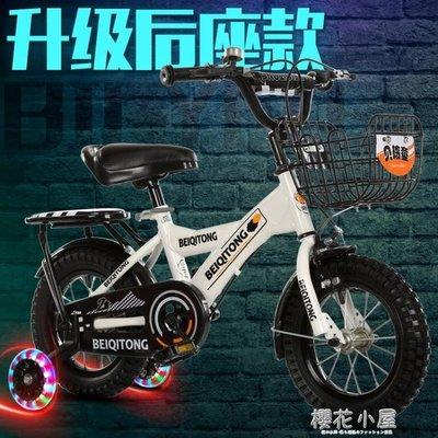 兒童自行車16寸小孩童車14寸寶寶2-3-6歲男女12-18-20寸正品單車QM