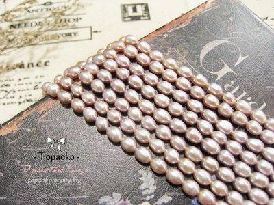 天然石.DIY串珠 天然藕紫色米形淡水珍珠一份隨機11P【F9225】約6.5mm天然珍珠散珠條珠《晶格格的多寶格》