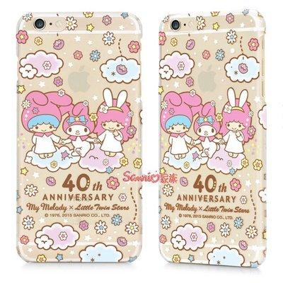 """《東京家族》""""特價出清""""正版 美樂蒂X雙子星iPhone 6/6S 4.7吋保護殼-40周年小花款"""