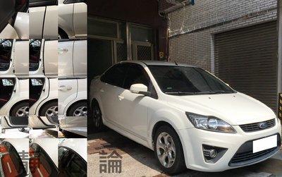 ☆久豆麻鉄☆ FORD Focus MK2.5 2.5代 4門用 (風切套組) 全車隔音套組 汽車 隔音條 靜化論