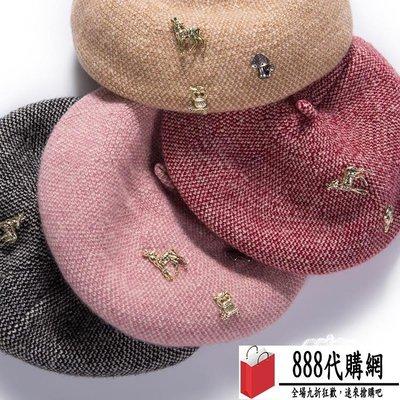 貝雷帽 時尚圣誕針織羊毛87MZ2B27【888代購網】